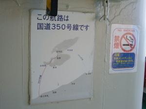 P1400767